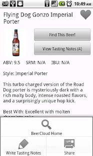 BeerCloud - screenshot thumbnail