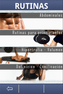 GymG Fitness PRO - screenshot thumbnail