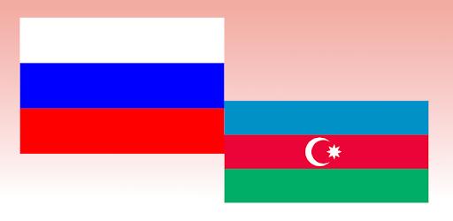 rus azeri tercume proqrami yukle