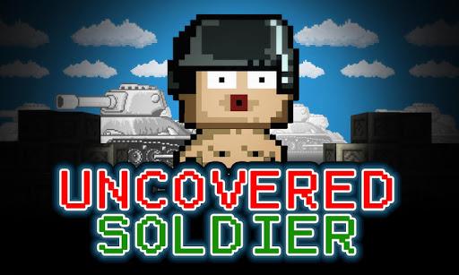 発見され兵士戦争3Dゲーム