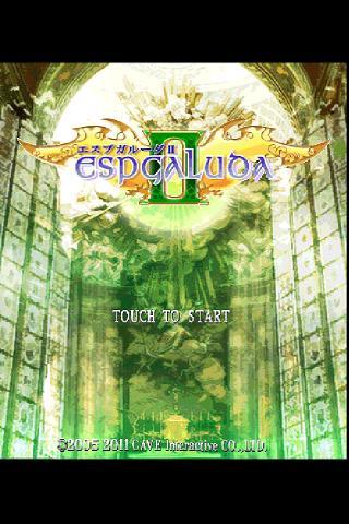 ESPGALUDA Ⅱ LITE - screenshot