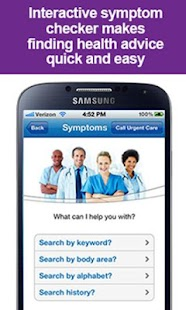 Urgent Care –24/7 Medical Help - screenshot thumbnail