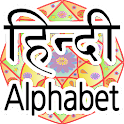 pratique alphabet hindi icon