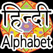 hindi alphabet practice