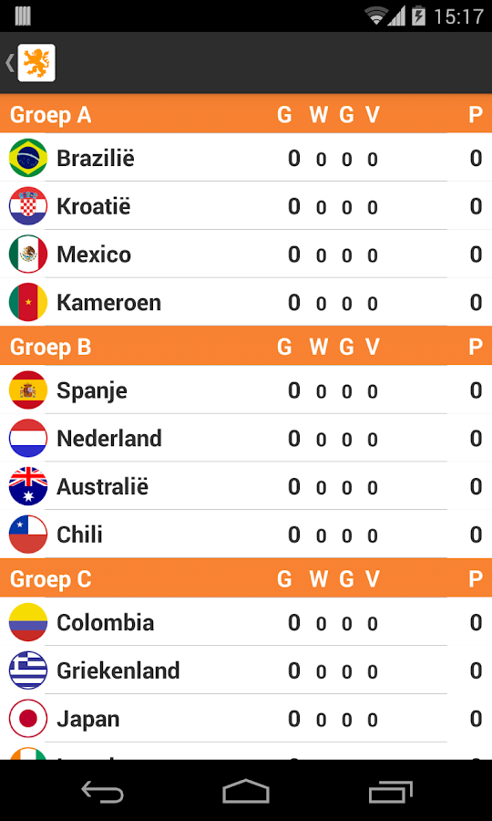 Oranje - WK 2014 - screenshot