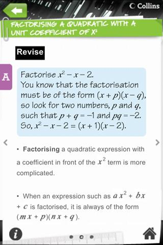 Collins Revision Algebra- screenshot