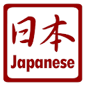 Learn Japanese Character Pairs icon