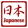 Learn Japanese Character Pairs