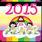 2015 Cambodia Holidays កម្ពុជា