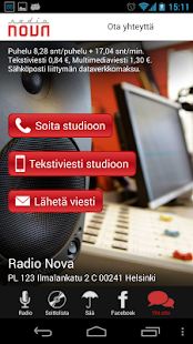 Radio Nova - screenshot thumbnail