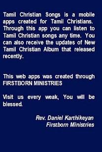 Tamil Christian Songs - screenshot thumbnail