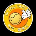하이콜 콜택시 콜프로그램 기사용 - HiCall icon