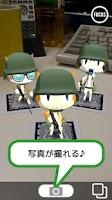 Screenshot of 妖精眼鏡