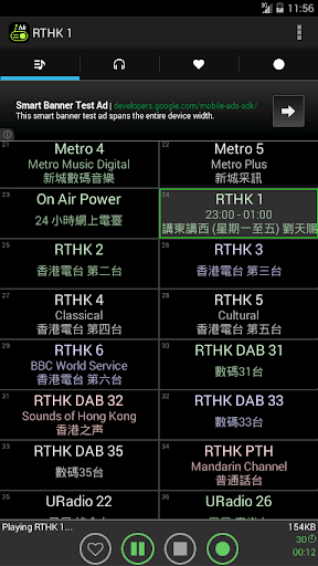 Best Hong Kong Radios