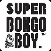 Boy retro video game theme