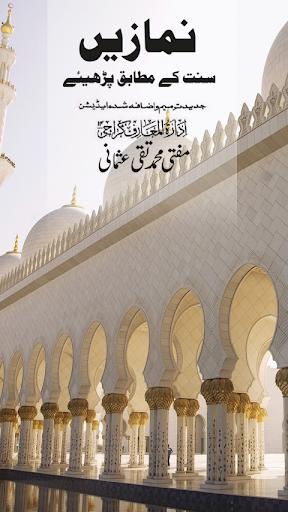 Namazain Sunnat Ke Muttabaq