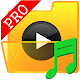 Folder Music Player (MP3) PRO v1.1.1