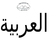 Alif (Free)