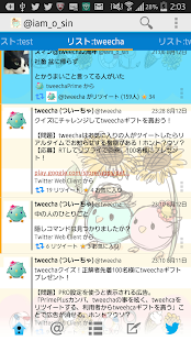 Tweecha Theme:HimawariPi-chan- screenshot thumbnail