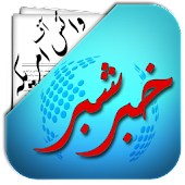 Voice of America Urdu