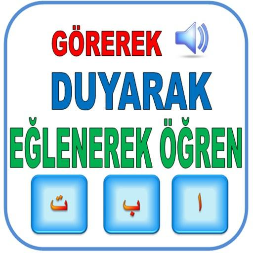 Elif Ba Oynayarak Öğren Sesli file APK Free for PC, smart TV Download