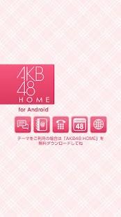 玩免費個人化APP|下載AKB48きせかえ(公式)渡辺麻友-PC- app不用錢|硬是要APP