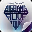 BIGBANG Alive GALAXY Skin icon