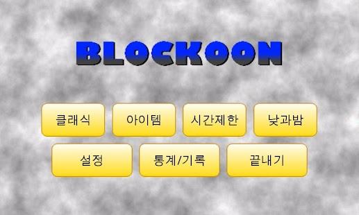 Blockoon