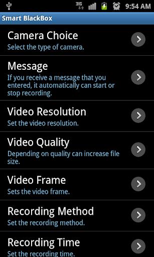 無料媒体与影片AppのSmart BlackBox Lite|記事Game
