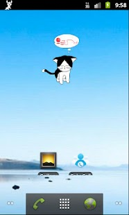 Virtual Pet- screenshot thumbnail