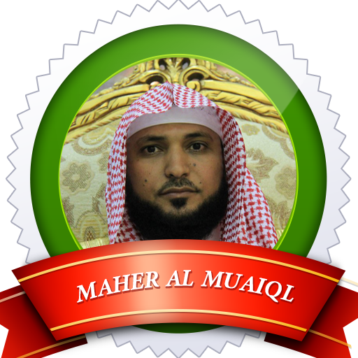 Download Maher Al Muaiqly Quran Mp3 Google Play Softwares
