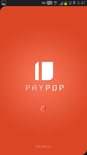 PAYPOP 페이팝 - α