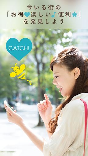 日語學習- Google Play Android 應用程式