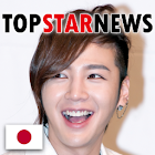 韓流 Top Star News 日本語版 vol.1 icon