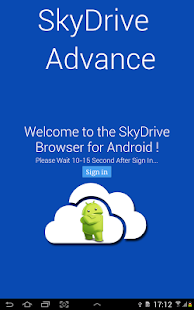 SkyDrive Advance (OneDrive) - screenshot thumbnail