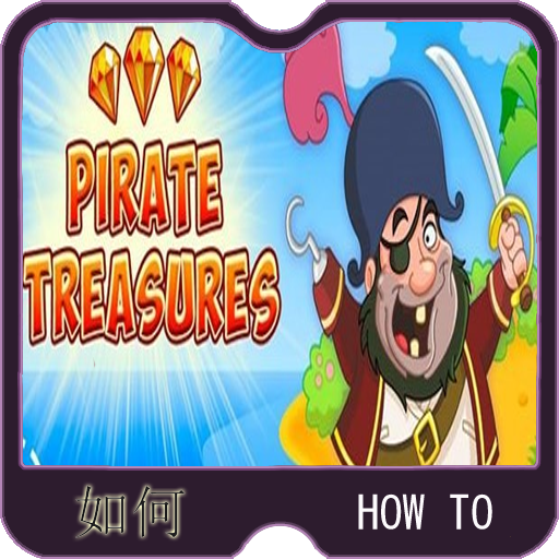 Pirate Hunt for Treasures