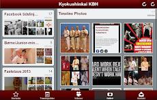 Karateklubben Kyokushinkai CPHのおすすめ画像2
