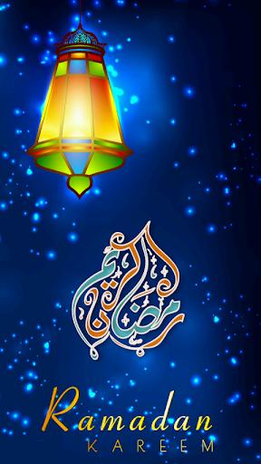 مسجات شهر رمضان