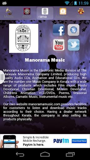 【免費音樂App】Saraswathi-APP點子