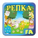 Turnip. Russian folk tale. icon
