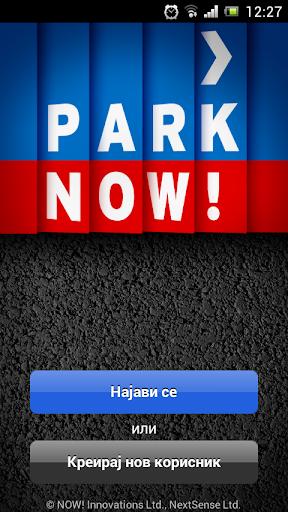 Систем за зонско паркирање