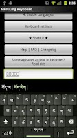 Screenshot of Tibetan Keyboard plugin