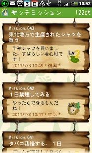 The Mission- screenshot thumbnail