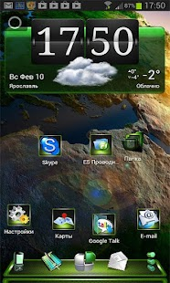 Next Launcher Theme Piano 3D