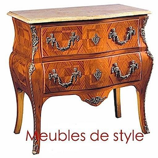 Les styles de meubles (phone) 教育 LOGO-阿達玩APP