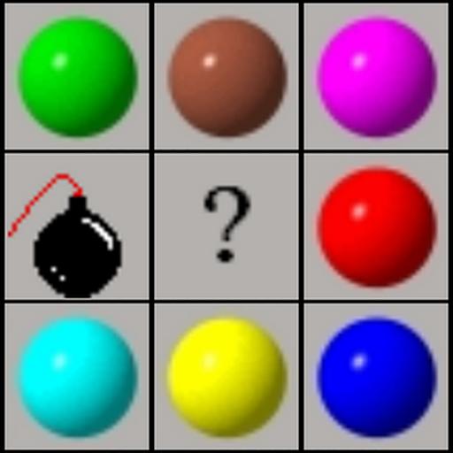 益智のボール除去ミュージック アドバンスト版 LOGO-記事Game
