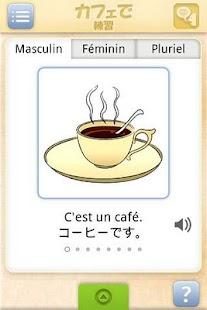 Abc Bonjour!- screenshot thumbnail