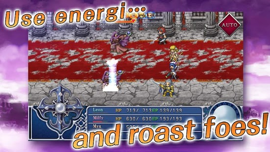 RPG Alphadia2- screenshot thumbnail