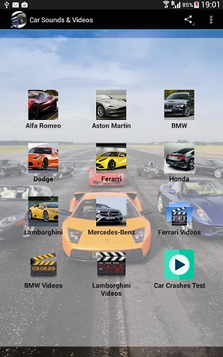 Car Sounds Videos