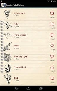 绘图部落纹身